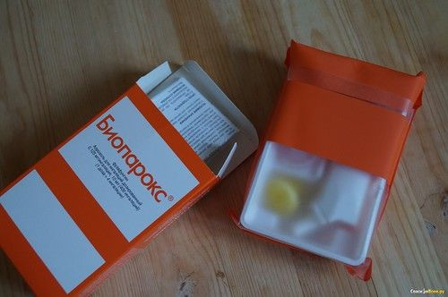 Биопарокс — недорогой и многофункциональный препарат