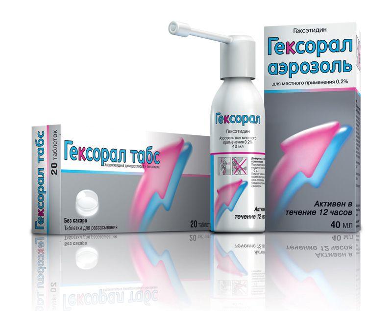 Помимо аэрозоля для горла Гексорал выпускается в виде таблеток и раствора для наружного использования