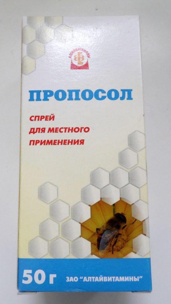 Пропосол – препарат на основе натурального прополиса, глицерина и этилового спирта