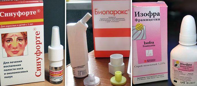 Спреи — наиболее удобные лекарственные формы, оказывающие местный эффект
