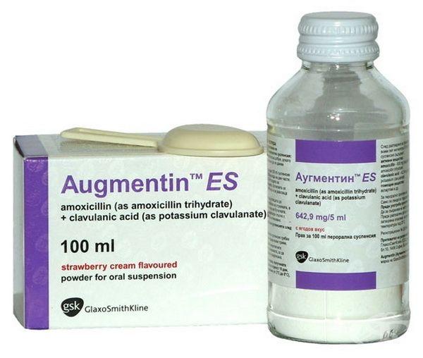 Аугментин от ангины в виде порошка важно разводить за несколько приемов
