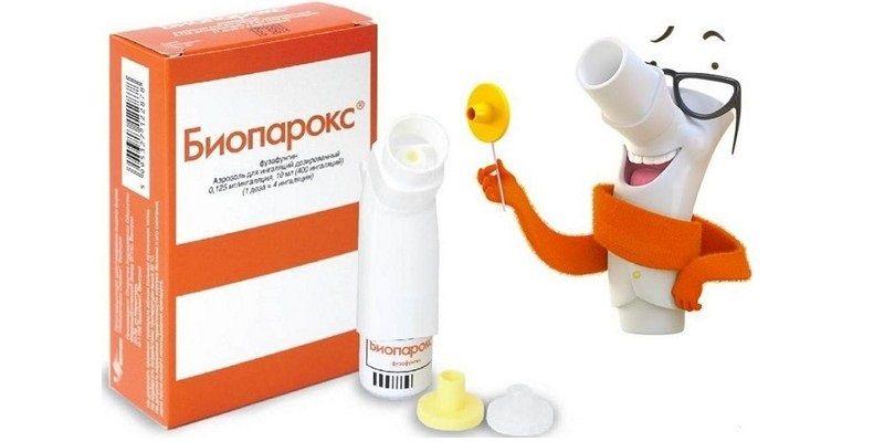 Биопарокс - антибактериальный препарат местного применения