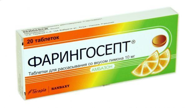 Фарингосепт с успехом применяется для лечения инфекций горла у беременных