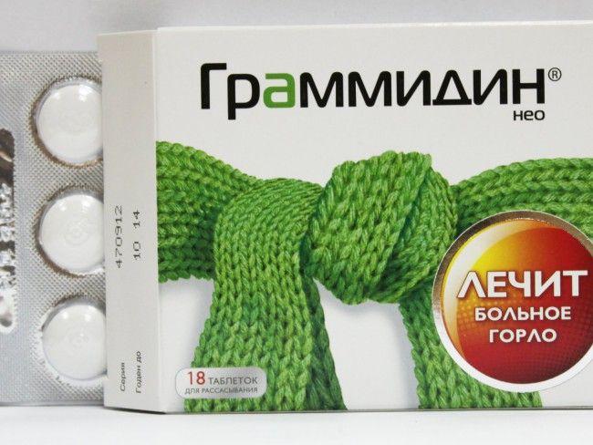 Граммидин надежное средство с выраженной терапевтической эффективностью