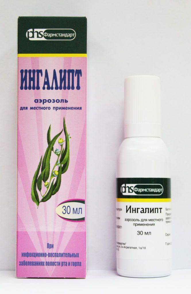 Ингалипт – один из самых известных препаратов для лечения инфекций горла