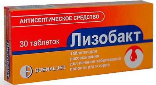 Лизобакт – быстро и эффективно.