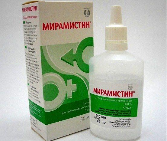 Мирамистин – один из препаратов, которые всегда должны быть в домашней аптечке