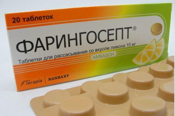 На фото – популярный препарат для лечения фарингита и ларингита - Фарингосепт