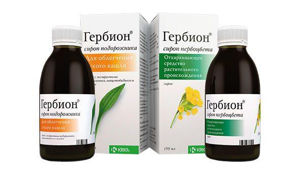 На фото – сиропы Гербион. Для лечения хронического ларингита рекомендуется выбрать препарат с экстрактом подорожника