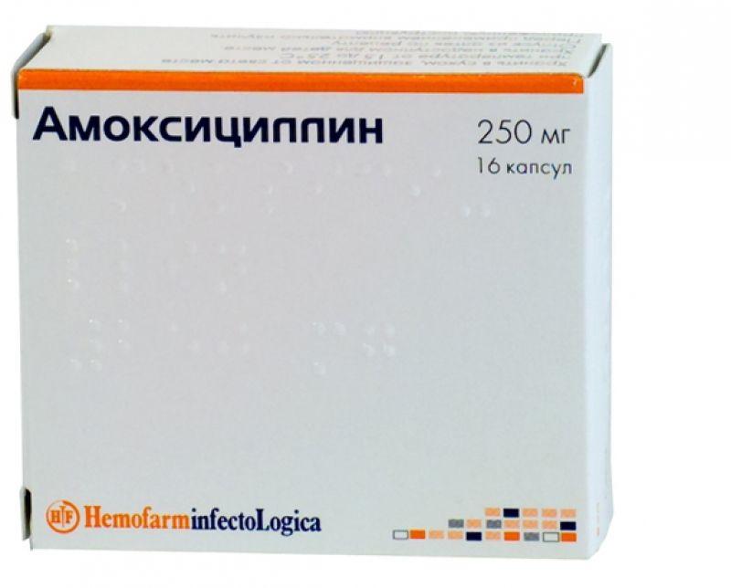 На фото Амоксициллин – распространенный антибиотик при фарингите для детей