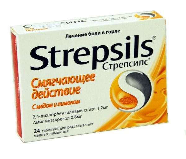 При беременности Стрепсилс применяется с осторожностью