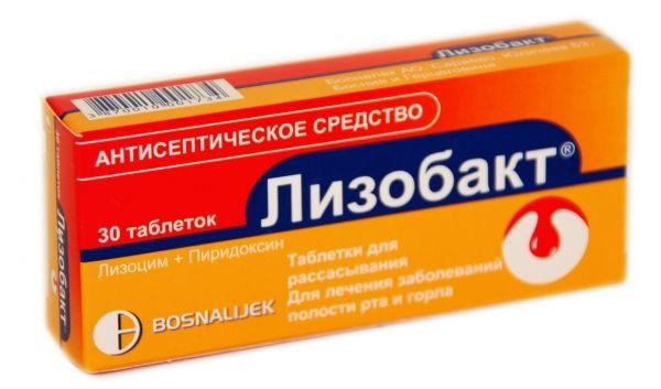 В результате крупных клинических исследований Лизобакта не было выявлено опасного влияния препарата на плод