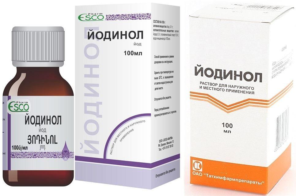 Йодинол - универсальное бактерицидное средство
