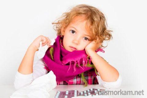 Дети болеют также как взрослые