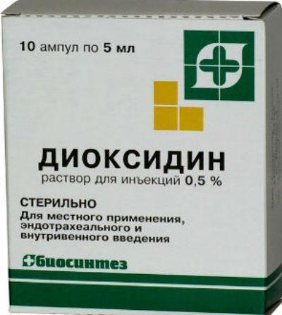 Диоксидин – полоскание горла проводят только с разрешения лечащего врача, если ранее испробованные варианты лечения не оказали ожидаемого эффекта