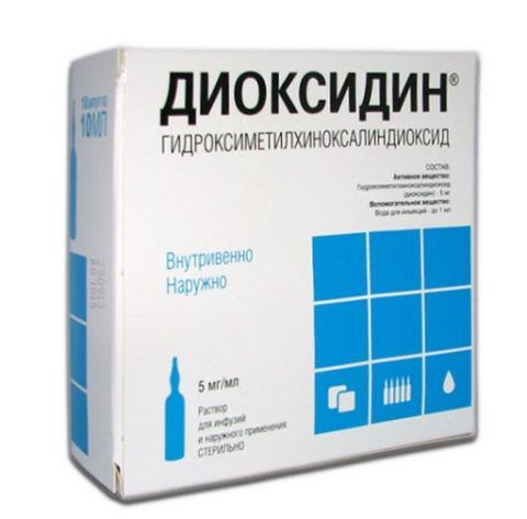 Диоксидин относится к антибактериальным препаратам, производных хиноксалина