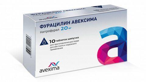 Фурацилин - действенный и недорогой антисептик.