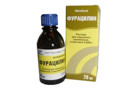 Фурацилин в виде раствора