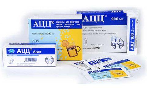 Муколитическое средство Ацетилцистеин (АЦЦ, АЦЦ-лонг)