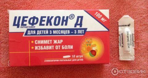 Цефекон- относительно недорогой, но эффективный препарат, который разрешено принимать даже грудничкам с 1 месяца жизни.