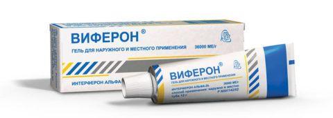 Виферон в форме геля назначается для уменьшения количества вирусов в ротоглотке и ускорения заживления язвочек.
