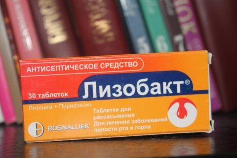 Антисептические и противовоспалительные таблетки для рассасывания