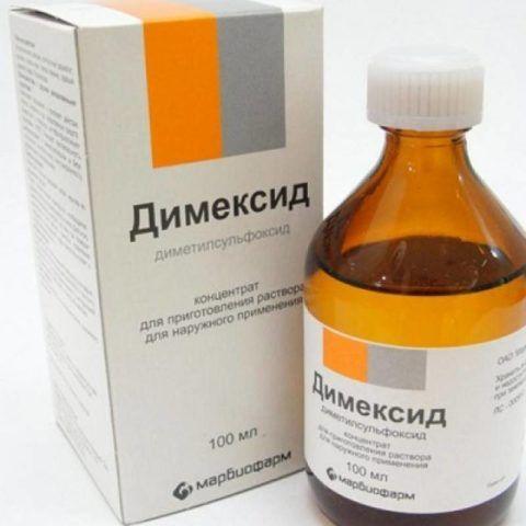 Димексид при использовании в качестве компресса оказывает противовоспалительное действие