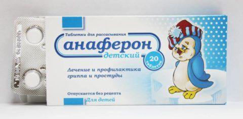 Гомеопатический противовирусный препарат для детей