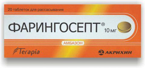 Хорошее средство от боли в горле с противомикробным эффектом