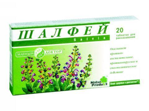 Растительные таблетки для рассасывания