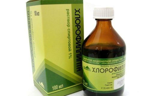 Спиртовой раствор Хлорофиллипта