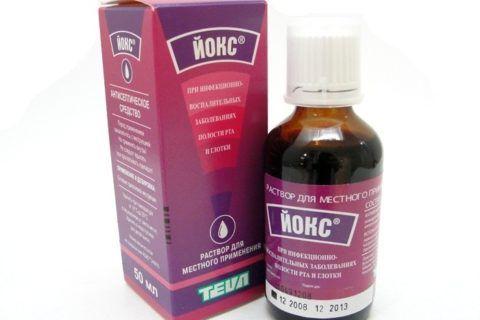 Спрей с йодом для горла Йокс наиболее эффективное средство в лечении ангин и ларингитов