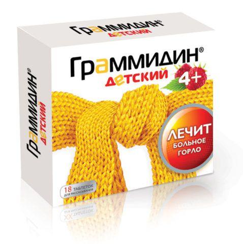 Таблетки для горла для детей Граммидин