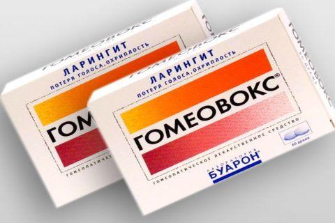 Таблетки от горла при беременности с гомеопатическим составом