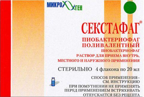 Жидкий препарат для лечения насморка