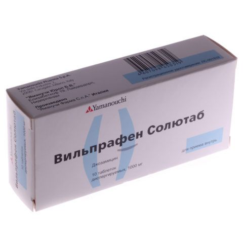 Антибиотик, разрешенный к применению у беременных