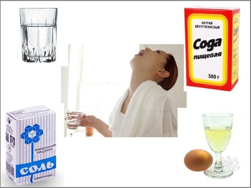 Как лечит ангину и насморк в домашних условиях