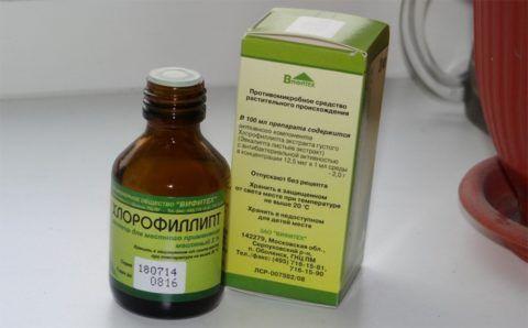 Хлорофиллипт, один из лучших растворов при ангине