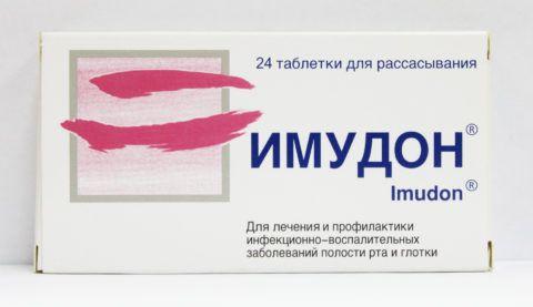 Аптечная форма