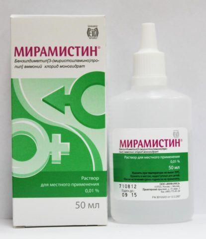 Местный антисептик для комплексного лечения гнойных заболеваний горла