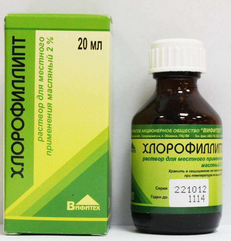 Хлорофиллипт как сделать раствор для полоскания6