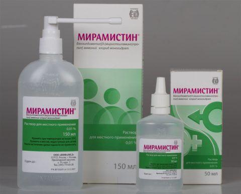 Средство для полоскания с антисептическим действием