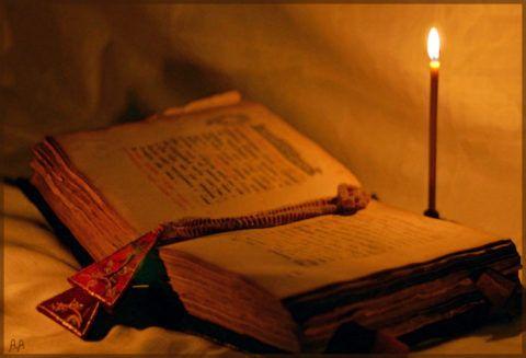 Молитвы или заклинания?