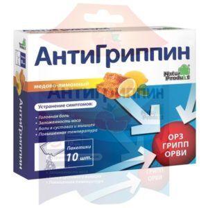 Другой антигриппин