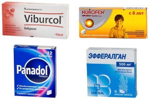 Препараты при высокой температуре