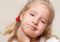 В горле першит у ребенка — причины проблемы и способы ее решения