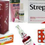 Препараты местного действия при болях в горле