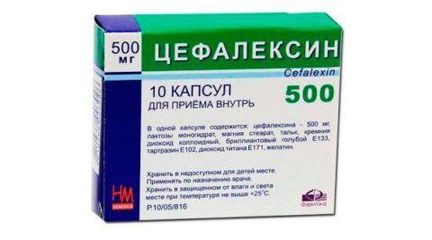 Препарат цефалоспоринового ряда