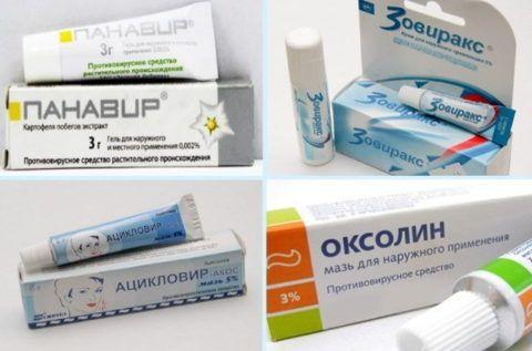 Эффективные противовирусные мази