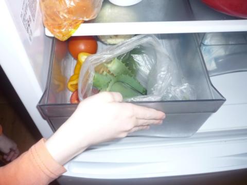 Перед употреблением нужно выдержать листья около 10 дней в холодильнике
